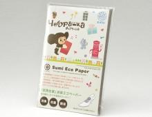 Cheburashka×sumi eco paper