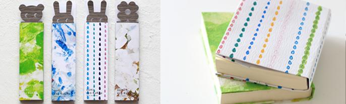 【新商品】エイブルアート・カンパニー&sumiecokukkuシリーズが誕生しました