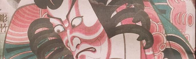 自由が丘商店街振興組合、岡田理事長様が「再生紙×浮世絵 ブックカバーフェア」に来店されました!