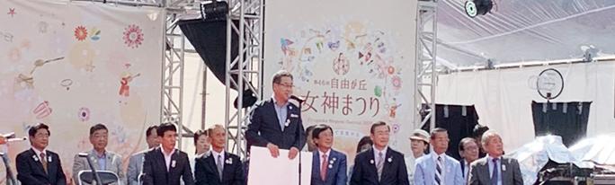 第46回「自由が丘女神まつり」の沖縄フェスイベントのプロデュースと設営をしました。